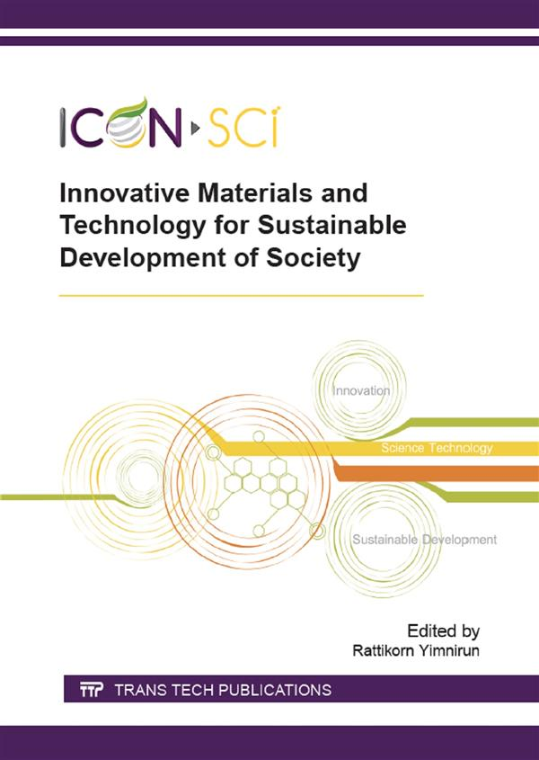 essay for science and technology for sustainable development Citation: sharon beder, the role of technology in sustainable development, technology and society, vol 13, no 4, winter 1994, pp 14-19 this is a final version submitted for publication minor editorial changes may have subsequently been made there is a great reliance on technology to solve.